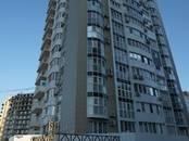 Квартиры,  Краснодарский край Новороссийск, цена 3 800 000 рублей, Фото