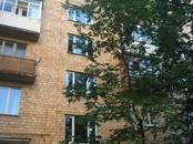 Квартиры,  Москва Проспект Вернадского, цена 14 900 000 рублей, Фото