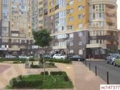 Квартиры,  Краснодарский край Краснодар, цена 4 052 410 рублей, Фото