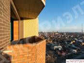 Квартиры,  Краснодарский край Краснодар, цена 4 426 500 рублей, Фото