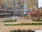 Квартиры,  Краснодарский край Краснодар, цена 3 598 410 рублей, Фото