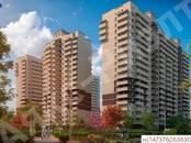 Квартиры,  Краснодарский край Краснодар, цена 1 513 300 рублей, Фото