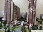 Квартиры,  Краснодарский край Краснодар, цена 1 348 490 рублей, Фото