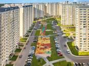 Офисы,  Москва Внуковское, цена 136 267 рублей/мес., Фото