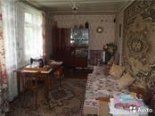 Дома, хозяйства,  Рязанская область Рыбное, цена 1 480 000 рублей, Фото