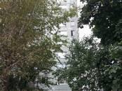 Квартиры,  Москва Алтуфьево, цена 5 800 000 рублей, Фото