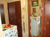 Квартиры,  Москва Сокол, цена 2 600 000 рублей, Фото