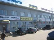 Магазины,  Московская область Другое, цена 680 000 рублей/мес., Фото