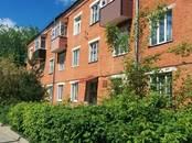 Квартиры,  Московская область Подольск, цена 4 850 000 рублей, Фото