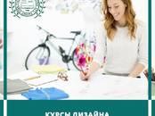 Курсы, образование Курсы дизайнеров по интерьеру, цена 28 680 рублей, Фото