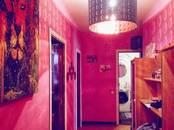Квартиры,  Москва Марьино, цена 9 000 000 рублей, Фото