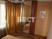 Квартиры,  Москва Охотный ряд, цена 72 000 рублей/мес., Фото