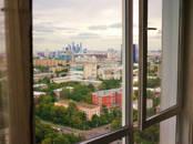 Квартиры,  Москва Аэропорт, цена 33 500 000 рублей, Фото