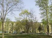 Квартиры,  Московская область Жуковский, цена 3 200 000 рублей, Фото