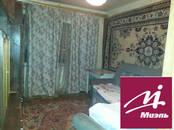 Квартиры,  Московская область Ивантеевка, цена 3 550 000 рублей, Фото