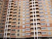 Квартиры,  Московская область Подольск, цена 2 890 000 рублей, Фото