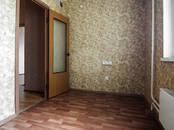 Квартиры,  Москва Речной вокзал, цена 5 500 000 рублей, Фото