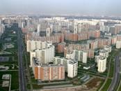 Квартиры,  Московская область Люберцы, цена 3 350 000 рублей, Фото