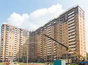 Квартиры,  Московская область Люберцы, цена 3 199 000 рублей, Фото