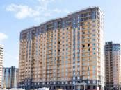 Квартиры,  Московская область Люберцы, цена 3 399 000 рублей, Фото