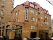 Офисы,  Москва Павелецкая, цена 1 028 445 611 рублей, Фото