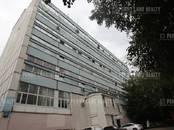 Офисы,  Москва Измайловская, цена 436 333 рублей/мес., Фото