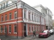 Офисы,  Москва Курская, цена 750 200 рублей/мес., Фото