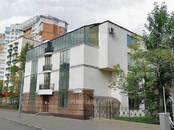 Офисы,  Москва Другое, цена 4 480 000 рублей/мес., Фото