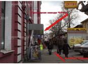 Офисы,  Москва Курская, цена 424 667 рублей/мес., Фото