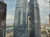 Офисы,  Москва Международная, цена 1 530 022 550 рублей, Фото