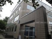 Офисы,  Москва Парк культуры, цена 280 000 рублей/мес., Фото