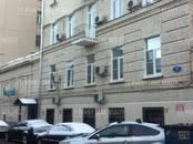 Офисы,  Москва Арбатская, цена 599 996 рублей/мес., Фото
