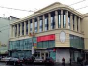 Офисы,  Москва Менделеевская, цена 645 000 рублей/мес., Фото