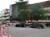Офисы,  Москва Профсоюзная, цена 531 875 рублей/мес., Фото