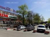 Офисы,  Москва Водный стадион, цена 978 833 рублей/мес., Фото