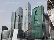 Офисы,  Москва Другое, цена 210 833 рублей/мес., Фото