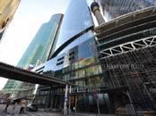 Офисы,  Москва Международная, цена 118 872 000 рублей, Фото