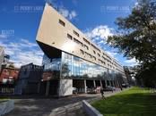 Офисы,  Москва Другое, цена 3 138 670 рублей/мес., Фото
