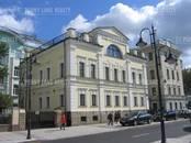 Офисы,  Москва Третьяковская, цена 1 798 000 рублей/мес., Фото