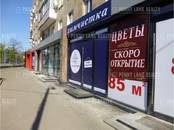 Офисы,  Москва Фрунзенская, цена 50 760 000 рублей, Фото