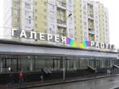 Офисы,  Москва Сходненская, цена 750 000 рублей/мес., Фото