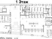 Офисы,  Москва Новокузнецкая, цена 5 316 667 рублей/мес., Фото