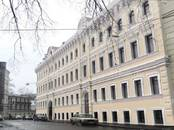 Офисы,  Москва Арбатская, цена 508 750 рублей/мес., Фото