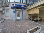 Офисы,  Москва Арбатская, цена 553 920 рублей/мес., Фото