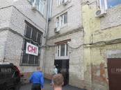 Офисы,  Москва Другое, цена 151 667 рублей/мес., Фото