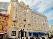 Офисы,  Москва Арбатская, цена 2 505 000 рублей/мес., Фото