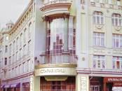 Офисы,  Москва Арбатская, цена 627 083 рублей/мес., Фото