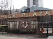 Офисы,  Москва Автозаводская, Фото