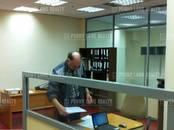 Офисы,  Москва Парк культуры, цена 291 833 рублей/мес., Фото
