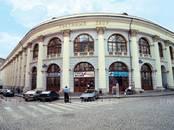 Офисы,  Москва Другое, цена 1 333 333 рублей/мес., Фото
